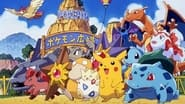 Les Vacances de Pikachu en streaming
