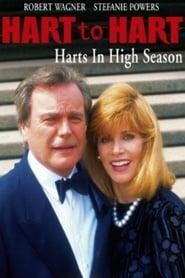 Hart to Hart: Harts in High Season (1996)
