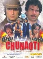 Chunaoti (1980) Hindi Full HD