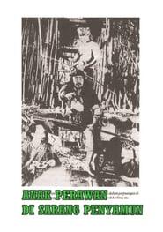 Anak Perawan di Sarang Penyamun 1962