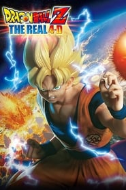 Poster Dragon Ball Z: The Real 4-D 2016