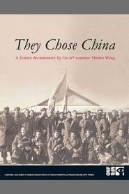 They Chose China 2006