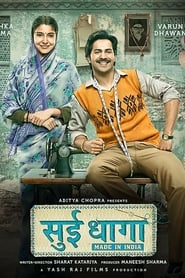 Sui Dhaaga 2018 Hindi DVDRip x264 700MB Khatrimaza Movie