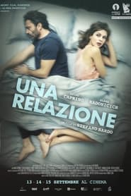 Watch With or Without You (2021)