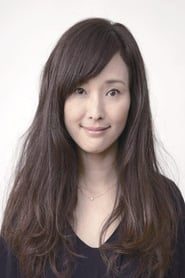 Maika Suzuki