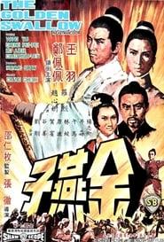 Golden Swallow (1968)