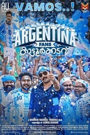 Argentina Fans Kaattoorkadavu (2019)