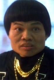 Baat Leung-Gam