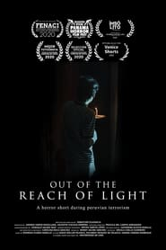 Out of the Reach of Light