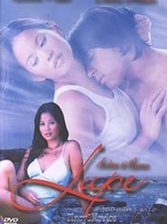 Lupe: A Seaman's Wife (2003) poster