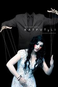 Katputtli (2006) Zalukaj Online Cały Film Lektor PL