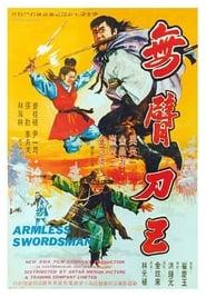 The Armless Swordsman en streaming