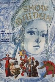 The Snow Maiden 1968