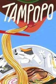 Poster Tampopo