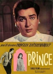 Prince (1969) Hindi Movie