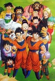 Dragon Ball Z-Azwaad Movie Database