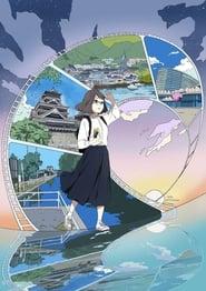 Natsunagu!: Season 1