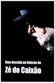 A Descent Into Coffin Joe's Hell