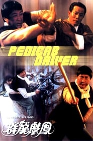 Pedicab Driver (1989)