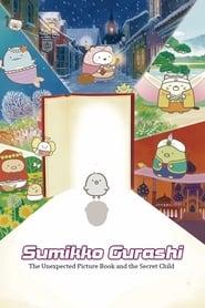 Sumikko Gurashi The Movie – ซุมิกโกะ ผจญภัยมหัศจรรย์ในโลกนิทาน