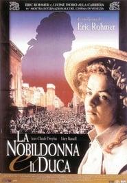 Англичанката и херцогът (2001)
