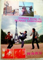 Chinese Kung Fu Against Godfather