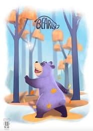 Bearly (2021)