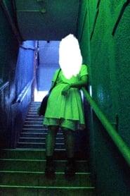 مشاهدة فيلم There Is a Ghost of Me 2021 مترجم أون لاين بجودة عالية