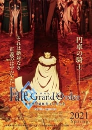 Poster Fate/Grand Order: The Movie - Divine Realm of the Round Table: Camelot - Paladin; Agateram 2021