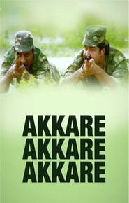 Akkare Akkare Akkare (1990)