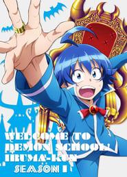 Welcome to Demon School! Iruma-kun: Season 1
