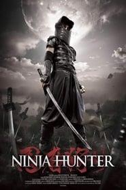 Ninja-gari