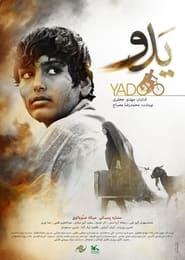 Yadu (2021)