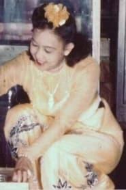 My Darling (1950)