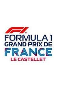 Sur la piste du Grand Prix de France