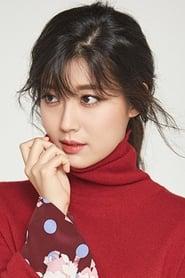Nam Ji-hyeon isyoung Yeon So-ha