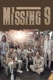 Missing 9 ตอนที่ 1-16 ซับไทย [จบ] : ปริศนาท้าให้รอด HD