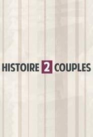 Histoire 2 couples 2015