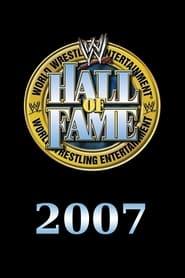 WWE Hall of Fame 2007 2007