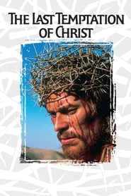 Poster The Last Temptation of Christ 1988