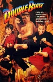 Double Blast (1994)