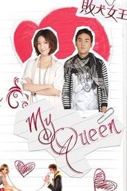 Poster My Queen 2009