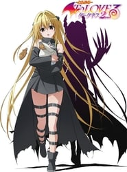 To Love-Ru Darkness Online