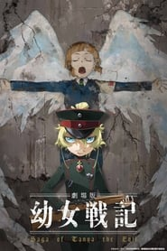Saga of Tanya the Evil Movie Película Completa HD 720p [MEGA] [LATINO] 2019