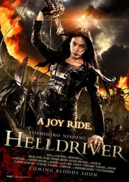 Hell Driver 2010
