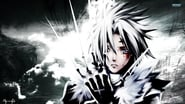 D.Gray-Man en streaming