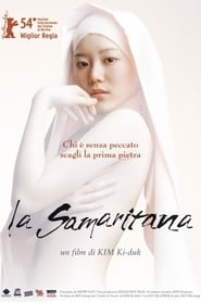 La samaritana (2004)