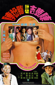 Carry on Con Men (1975)