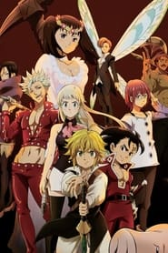 The Seven Deadly Sins: Cursed by Light -  - Azwaad Movie Database