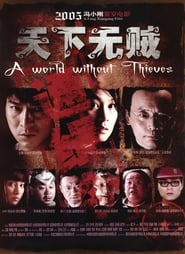 A world without thieves 2004